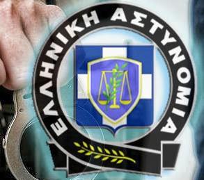 Ανακοίνωση σχετικά με αυξημένα αστυνομικά μέτρα την Τσικνοπέμπτη