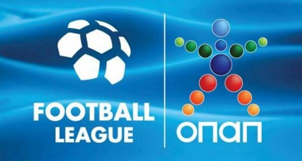 Η Football League ανακοίνωσε την κλήρωση για το πρωτάθλημα της σεζόν 2017-2018