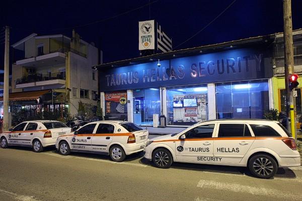 ΤΑURUS  SECURITY