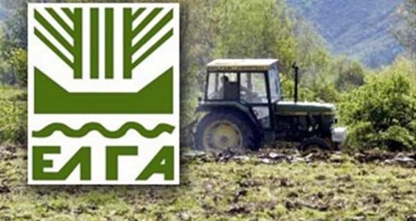 Αποκλειστική τηλεφωνική γραμμή για τους αγρότες ξεκινά από σήμερα ο ΕΛΓΑ