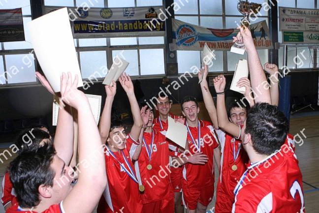 Σχολικός τελικός αγώνας Πετοσφαίρισης Αγοριών