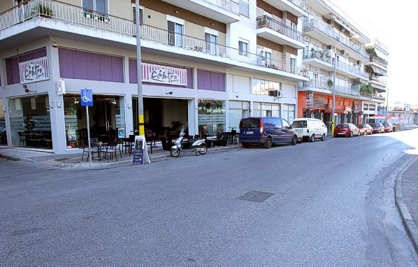 Centro Sport Cafe