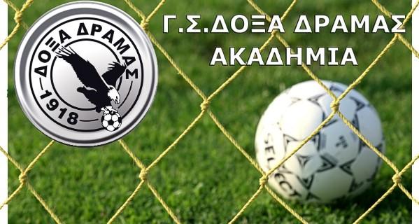 Ματαιώνεται το προγραμματισμένο για τις 8 και 9 Οκτωβρίου 2016 Τουρνουά Παιδικού Ποδοσφαίρου «ΑΝΤΩΝΙΟΣ ΚΑΣΤΡΙΝΟΣ»