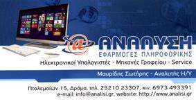 analisi2
