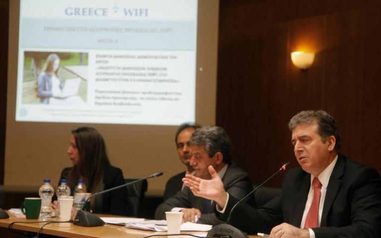Εντός του έτους δωρεάν Wi-Fi ανά την Ελλάδα