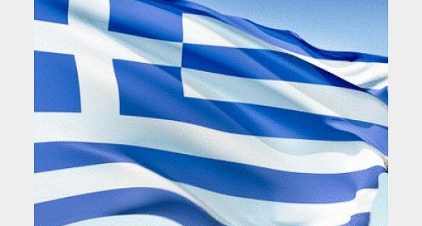 «Πρόγραμμα εορτασμού Ημέρας μνήμης των Εθνικών μας Ευεργετών της 30ης Σεπτεμβρίου»
