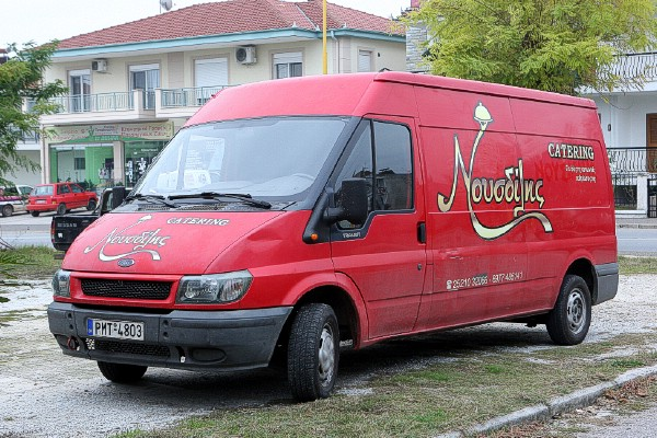 Νουσδίλης - Υπηρεσίες catering