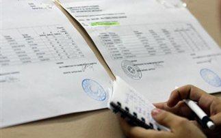 Δικαίωμα αφαίρεσης σχολών από το μηχανογραφικό δελτίο