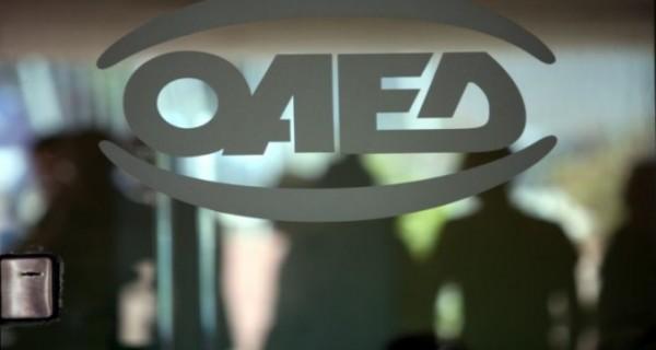 ΟΑΕΔ: Προσλήψεις στις ΕΠΑΣ – Ποια τα κριτήρια των υποψηφίων