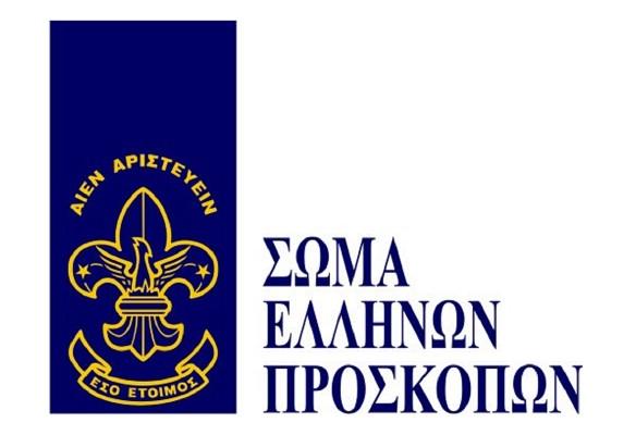 Ο Πρόεδρος και τα μέλη του Διοικητικού Συμβουλίου της Θρακικής Εστίας Δράμας, σας προσκαλούν...