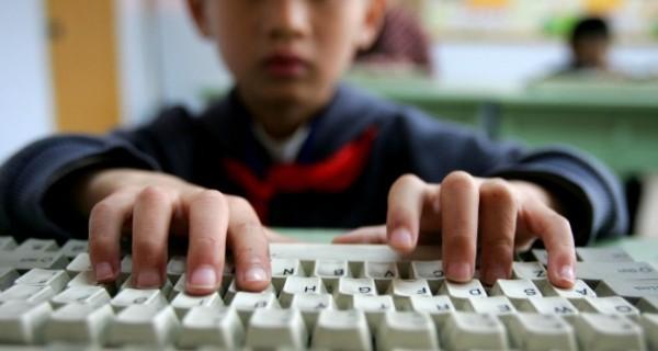 Συνδεθείτε με τα παιδιά, πριν αυτά συνδεθούν με τον υπολογιστή!
