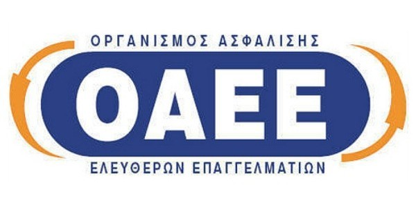 Το Σωματείο Συνταξιούχων ΟΑΕΕ Ν. Δράμας ενημερώνει τα μέλη του …..
