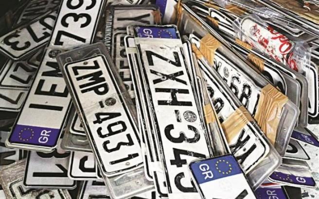 ΔΤ Α.Ε.Α. - Επιστροφή πινακίδων και αδειών οδήγησης και κυκλοφορίας, για την διευκόλυνση των πολιτών για την άσκηση του εκλογικού τους δικαιώματος