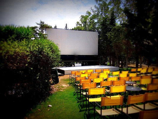 Θερινός κινηματογράφος απο την οικολογική κίνηση