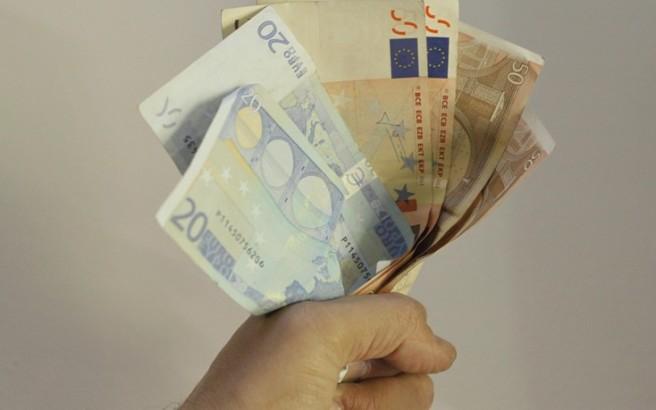 Στις 22 Δεκεμβρίου η πληρωμή των συντάξεων δημοσίου
