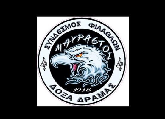 Σε νοσοκομείο της Θεσ/κης χειρουργείται ο Γιώργος Μπακαλόπουλος. Ανάγκη για αίμα.