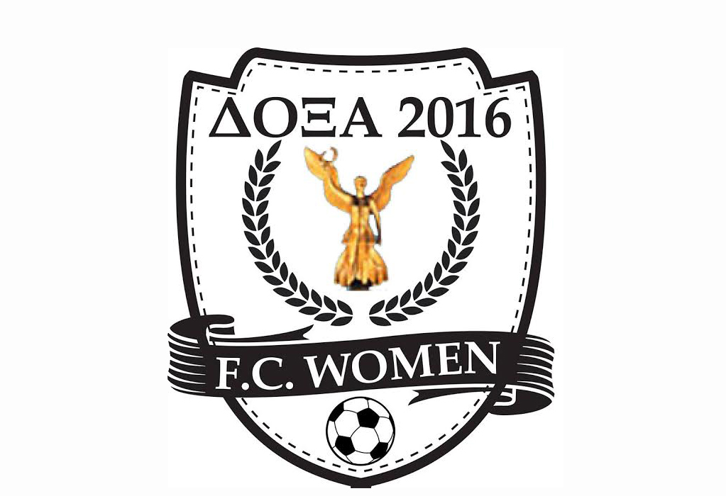 Nέα γυναικεία ομάδα ποδοσφαίρου του Ν.Δράμας