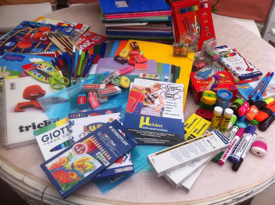 Διανομή σχολικών ειδών και αναβίωση παιχνιδιών