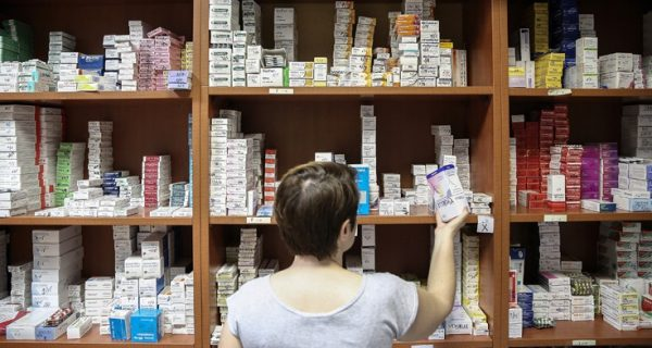 Ο ΕΟΦ ανακαλεί παρτίδα φαρμάκου για τον επιχείλιο έρπη