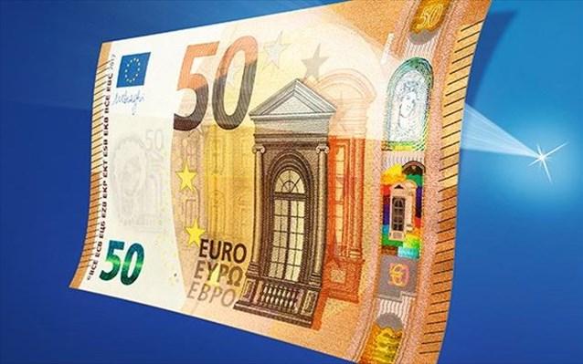 Κοινωνικό μέρισμα έως και 1,5 δισ. ευρώ τα Χριστούγεννα