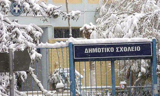 Kλειστά  όλα τα σχολεία της Α΄βάθμιας και Β΄βάθμιας Εκπαίδευσης του Δήμου Δράμας (Νηπιαγωγεία, Δημοτικά, Γυμνάσια, Λύκεια)