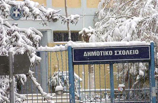 Τι δείχνει μελέτη για τα γενόσημα στην ελληνική αγορά φαρμάκων