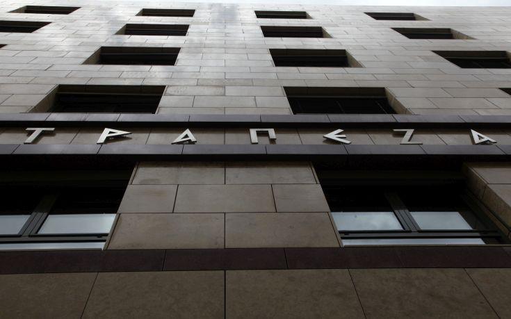 Οι μεγάλες αλλαγές που έρχονται στις τράπεζες και το μέλλον των τραπεζοϋπαλλήλων