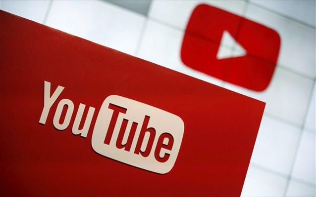 Η αλλαγή στην πολιτική του YouTube για τους παραβάτες