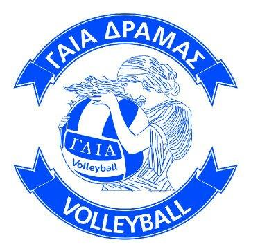 Πανελλήνιο Πρωτάθλημα Κορασίδων Βόλλευ (δελτίο τύπου ΓΑΙΑ)