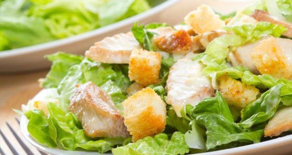 Πόσα ξέρετε για τη σαλάτα του Καίσαρα;