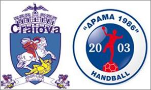 Φιλικός αγώνας την Παρασκευή στις 17:00 στο Δημοτικό Γυμναστήριο Δράμας μεταξύ των ομάδων ΧΙΛΙΩΤΗΣ ΔΡΑΜΑ 1986 - SCM CRAIOVA
