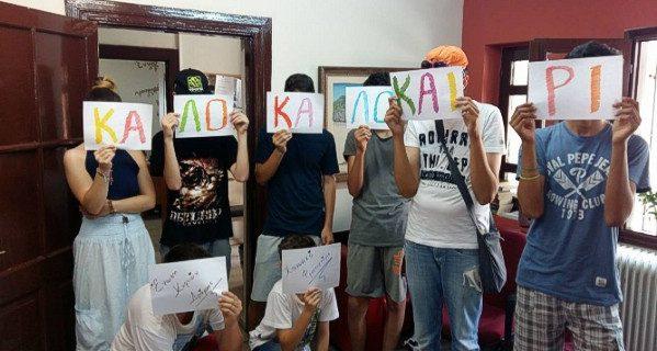 Παιχνίδια με τις λέξεις από τα παιδιά του Κοινωνικού Φροντιστηρίου της Ένωσης Κυριών Δράμας»