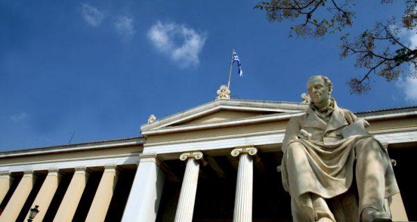 Υψηλές θέσεις κατακτούν τα ελληνικά πανεπιστήμια