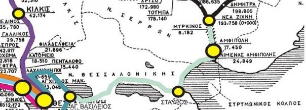 Σιδηροδρομική Εγνατία:  Μια πρόταση για να μη μείνει η Δράμα πάλι πίσω από τις εξελίξεις.