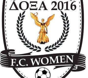 Ο Ποδοσφαιρικός Σύλλογος Γυναικών ΔΟΞΑ 2016, θέλει να ευχαριστήσει την Π.Α.Ε. Γ.Σ. ΔΟΞΑ ΔΡΑΜΑΣ