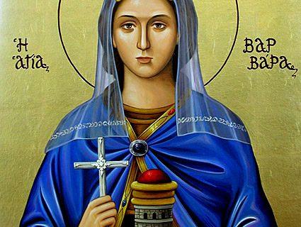 Αγία Βαρβάρα (μεγαλομάρτυς) – Χρόνια πολλά!