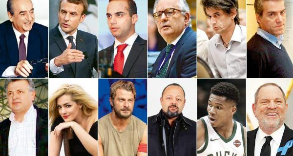 2017: Τα δώδεκα πρόσωπα της χρονιάς