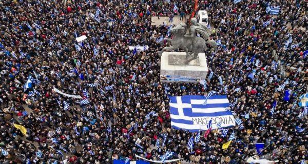 Τετάρτη 6 Ιουνίου στηρίζουμε την Μακεδονία