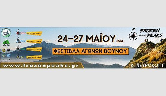 Ο Δήμος Κάτω Νευροκοπίου θα συμμετέχει στην 3η Διεθνή Έκθεση Θεσσαλονίκης με τη λειτουργία διαμορφωμένου χώρου στη ΔΕΘ στην έκθεση SPORTEXPO-MARATHON