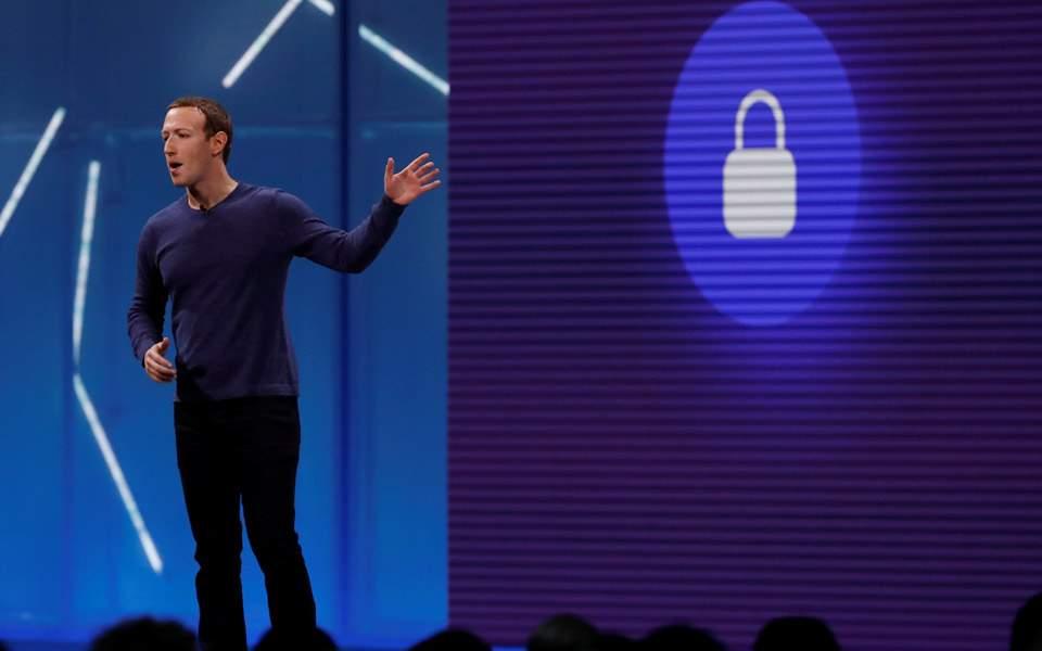 Ένας στους τέσσερις χρήστες του Facebook στις ΗΠΑ διέγραψε την εφαρμογή από το κινητό