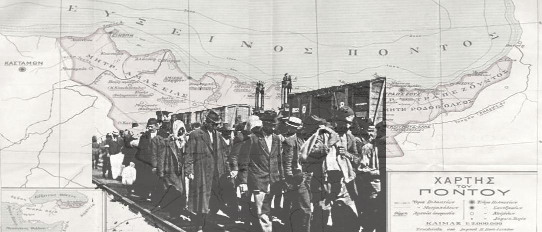 100 χρόνια από τη Γενοκτονία του Ποντιακού Ελληνισμού