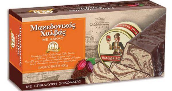 Η απειλή για τα ελληνικά προϊόντα της Μακεδονίας