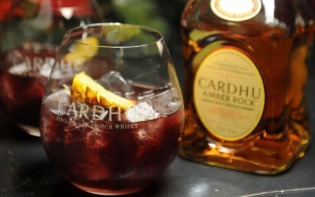 Φτιάξτε τρία γιορτινά κοκτέιλ με την υπογραφή του Cardhu single malt scotch whisky
