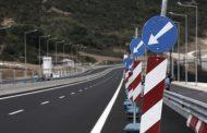 Ηλικιωμένος πήγαινε για δέκα χιλιόμετρα ανάποδα στην Αθηνών-Λαμίας