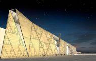 Ένα από τα μεγαλύτερα μουσεία του κόσμου ανοίγει το 2020