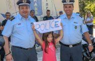 «Επίσκεψη Αστυνομικών σε παιδιά Δημοτικού στα πλαίσια του προγράμματος Δημιουργικής απασχόλησης του Δήμου Δράμας»