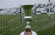 Διενεργήθηκε το μεσημέρι της Τρίτης στα γραφεία της ΕΠΟ η κλήρωση για την 4η φάση του Κυπέλλου Ελλάδας.