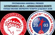 Στον Πειραιά με Ολυμπιακό ο Bianco Monte Δράμα την Τετάρτη 18:00.