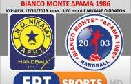 Κρίσιμο παιχνίδι στην Νίκαια για Bianco Monte Δράμα και Άρη.