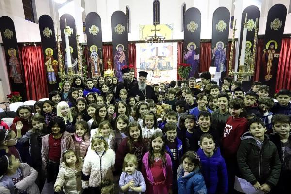 Αγιοβασιλόπιτα Κιβωτού Αγίου Χρυσοστόμου Δράμας 2020.